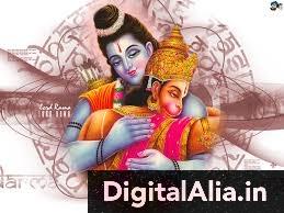 god ram images download
