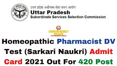 Sarkari Exam: Homeopathic Pharmacist DV Test (Sarkari Naukri) Admit Card 2021 Out For 420 Post