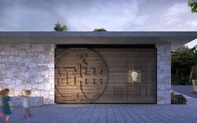 Το πρώτο πωλητήριο μουσείου στον κόσμο που φιλοξενείται σε ξενοδοχείο βρίσκεται στην Αθήνα