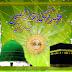 Jashe-e-Wiladdat (S.A) Mubarrak To All Muslim