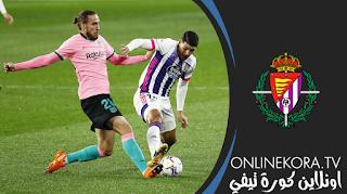 التشكيلة المتوقعة لبلد الوليد ضد برشلونة يوم 05-04-2021 في الدوري الإسباني الدرجة الأولى