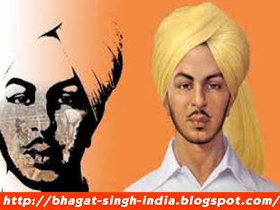 bhagat singh photo download