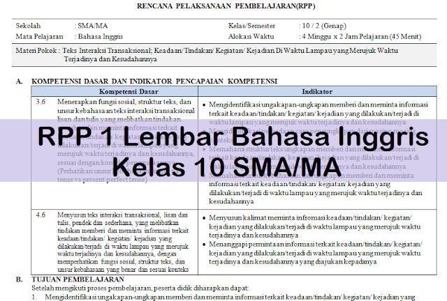 RPP 1 Lembar Bahasa Inggris Kelas 10 SMA/MA