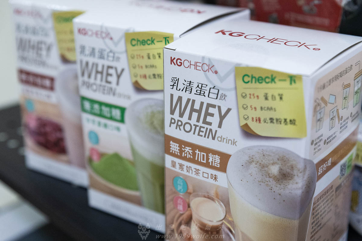 KG 乳清蛋白飲 聯華食品