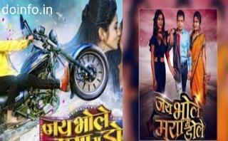 download jay bhole maya ma dole,upcoming cg movie 2020,cg movie download website,latest cg movie download,latest cg film download,