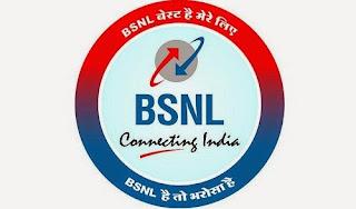 BSNL Free Miss Call Alert