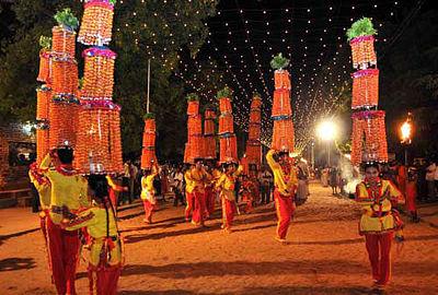 مهرجان كاتاراجاما