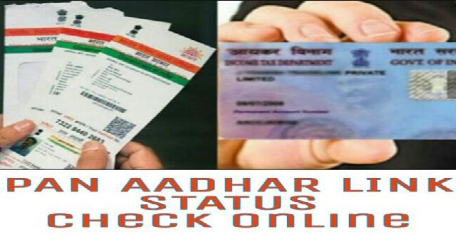 Pan Aadhar link status