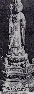 海蔵寺十一面観音