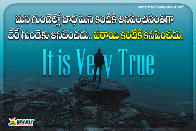 true life quotes in telugu, nice thoughts of life in telugu, daily telugu motivational quotes, best words about life in telugu