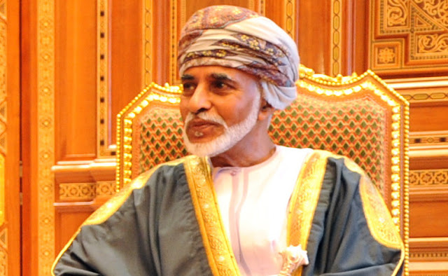 Image Attribute: The file photo of  His Majesty Qaboos bin Said al Said, Sultan of Oman /  Source: Wikimedia Commons