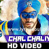 Chal Chaliye Lyrics A Flying Jatt | Tanishkaa Sanghvi | Tiger Shroff