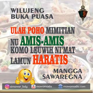 Meme Ramadhan 2021
