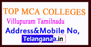 Top MCA Colleges in Villupuram Tamilnadu