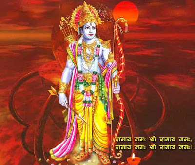 Baghwan Ram ki Stuti