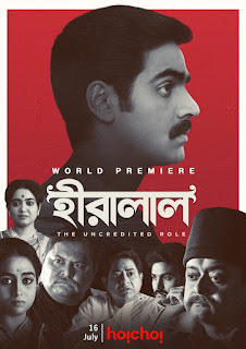 Hiralal Movie