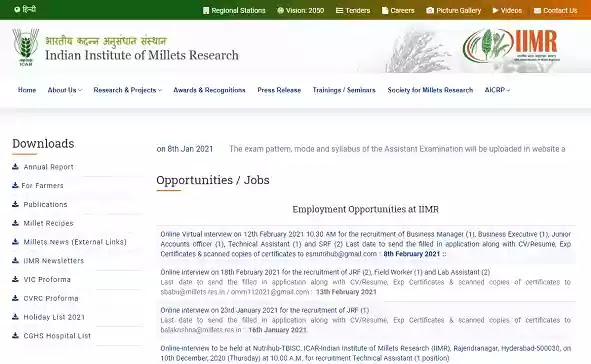 Recruitment for the post of JRF, Field Worker and Lab Assistant in ICAR-IIMR 2021