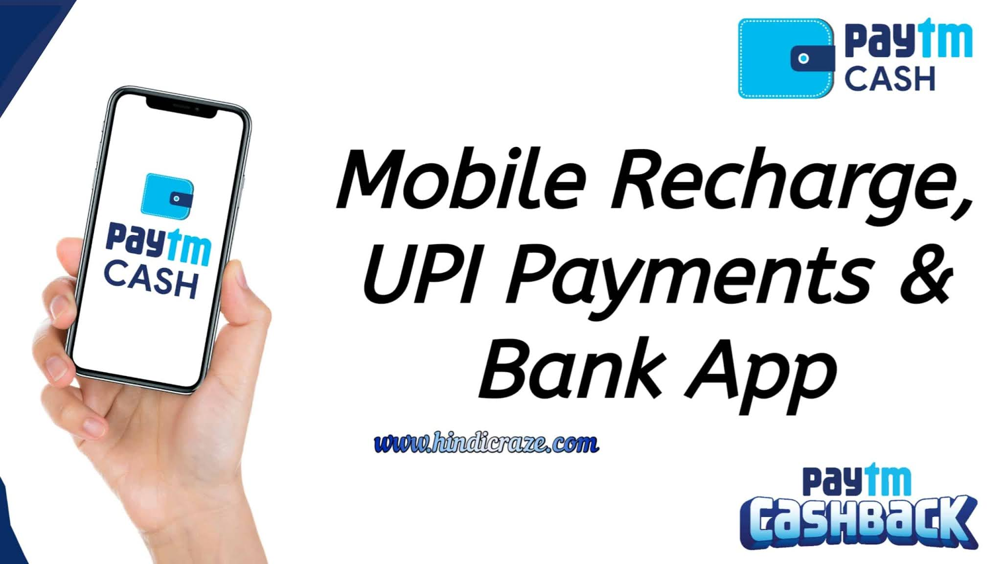 Best UPI Payments App In India 2020 - Paytm