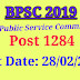 BPSC (1284) Bihar public service commission-2019 Apply online