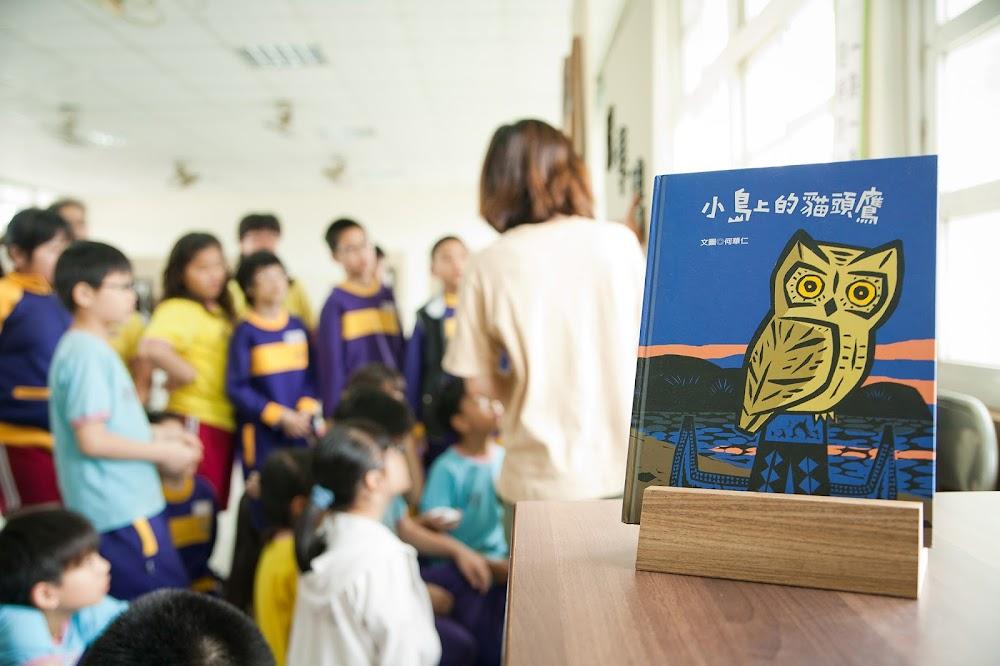 活動錄影尾牙春酒攝影記錄活動錄影台北高雄嘉義