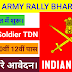 ARMY RECRUMENT RALLY THRISSUR 2019