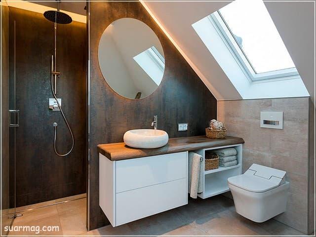 صور حمامات - حمامات مودرن 19 | Bathroom Photos - Modern Bathrooms 19
