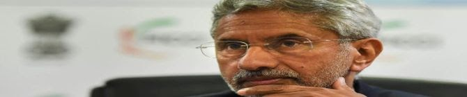 Reports Claiming Jaishankar's Meeting With Certain Taliban Leaders 'Completely False': Sources