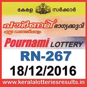 pournami-lottery-rn-267-results-18-12-2016-kerala-lottery-result-www.keralalotteriesresults.in