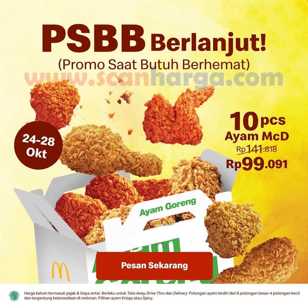 McDonalds PSBB Promo Saat Butuh Berhemat - 10 Pcs Ayam McD Rp 99.091*Periode 24-28 Oktober 2020