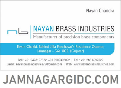 NAYAN BRASS INDUSTRIES - 9428127672 9909392022
