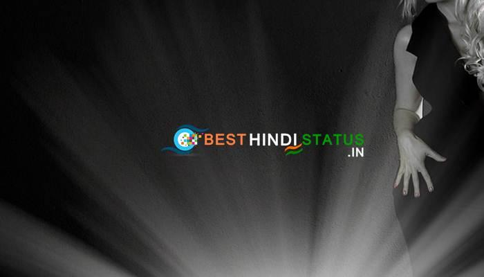 Girl Attitude Status in Hindi | Status for Girls in Hindi