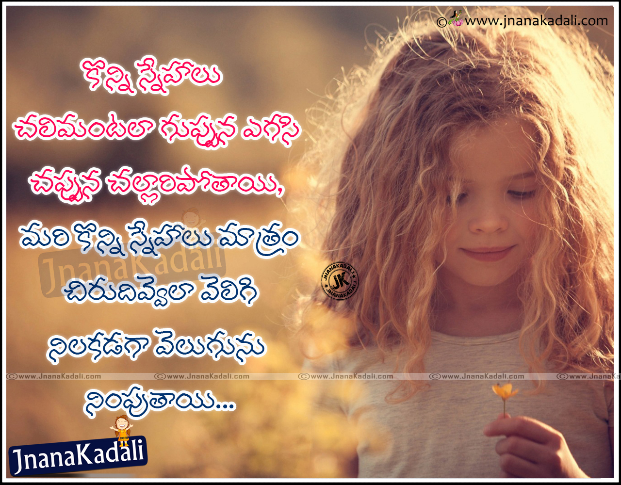 Heart Touching Friendship Messages In Tamil Tamil Touching Quotes