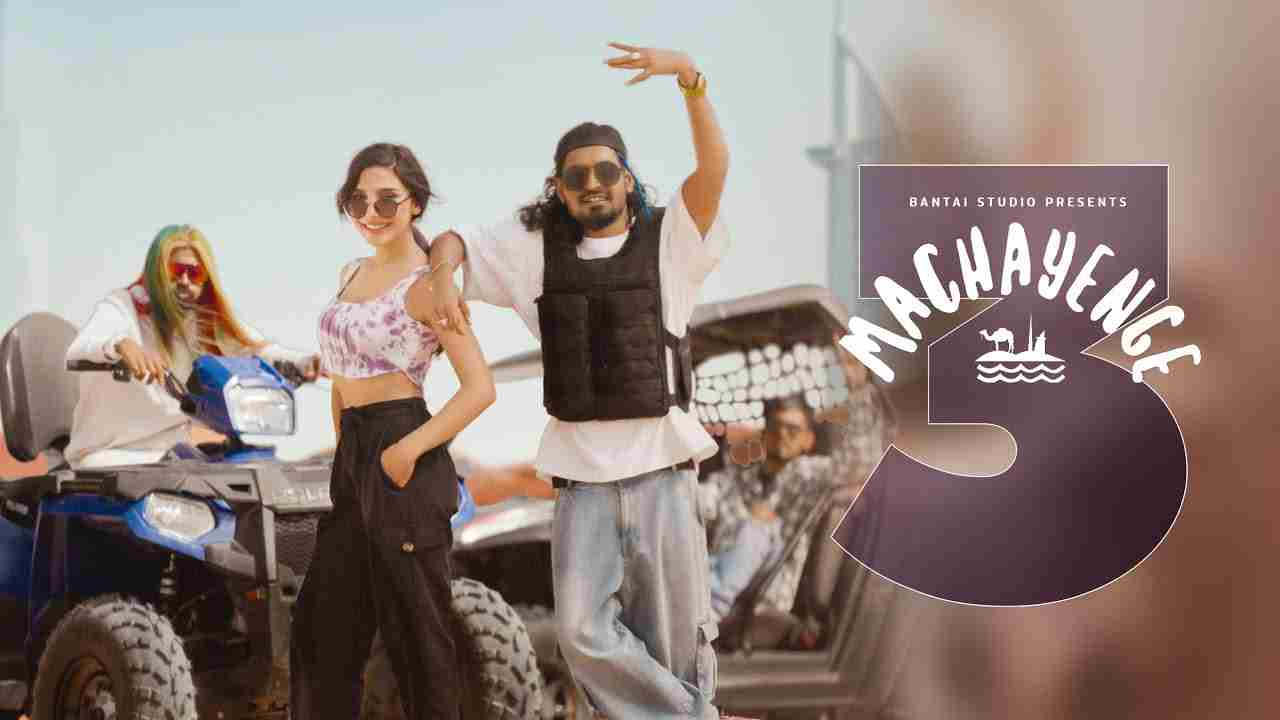Machayenge 3 lyrics Emiway Bantai Hindi Rap Song