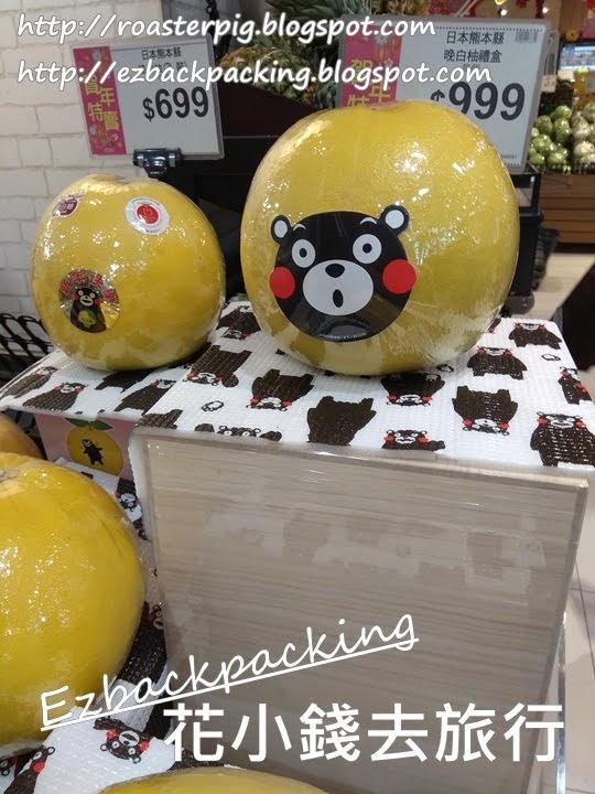 Aeon超市水果價錢
