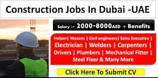 Gulf Erection Company LLC Abu Dhabi, UAE Recruitment For Electrical Foreman, Electrician,  Assistant Electrician, Carpenters, Masons and Steel Fixers