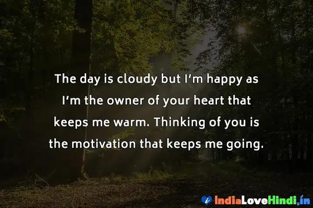 romantic good morning messages for boyfriend husband him