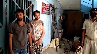 लॉकडाउन के समय आपराधिक घटना के अंजाम देने जा रहे दो लोग चढ़े पुलिस के हत्थे
