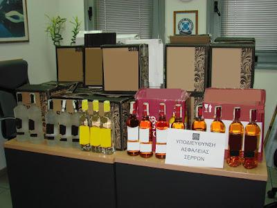 Συνελήφθησαν 2 άτομα στον Προμαχώνα Σερρών για εισαγωγή λαθραίων ποτών στην ελληνική επικράτεια