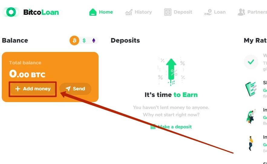 Пополнение баланса в BitcoLoan