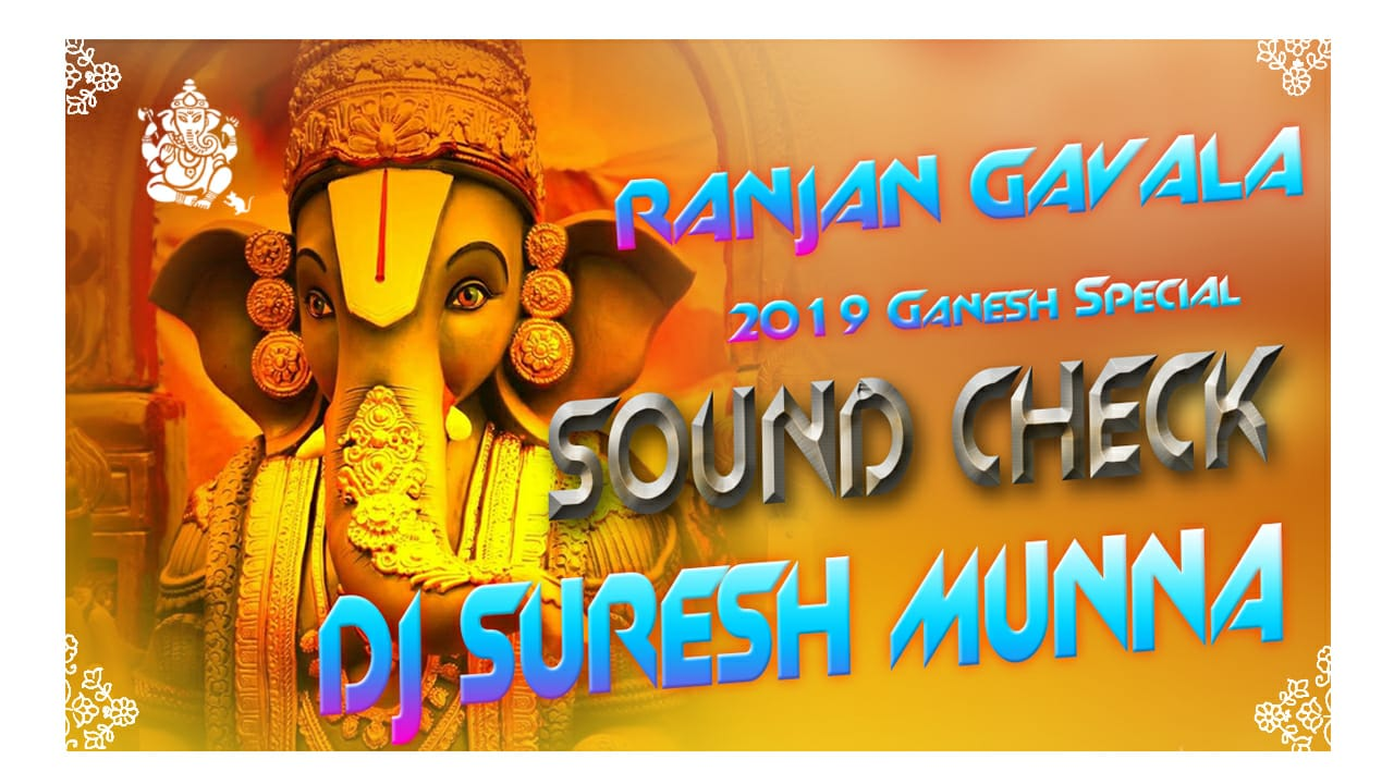 2019 Ganesh Dj Songs Telugu, Ganesh Dj Songs 2019 Download, New Ganesh Dj Songs 2019, Ganesh Dj Songs Telugu 2019 Download, Ganesh Chaturthi 2019 Dj Songs, Ganesh Dj Songs Mp3 Download 2019, Ganesh Songs Dj Remix 2019, Ganesh Dj Songs In 2019, Ganesh Dj Songs In Telugu 2019, Ganesh Dj Songs New 2019, Ganesh Songs 2019 Dj Songs,Ganesh Dj Songs Download, Ganesh Dj Songs Telugu, Ganesh Dj Songs 2019, Ganesh Dj Songs 2018, Ganesh Dj Songs Telugu 2018, Ganesh Dj Songs Download Telugu, Ganesh Dj Songs Mp3, Ganesh Dj Songs Remix, Ganesh Dj Songs New, Ganesh Dj Songs Video, Ganesh Dj Songs Audio, Ganesh Dj Songs Audio Download, Ganesh Dj Songs Audio Telugu, Ganesh Dj Songs Aarti, Ganesh Dj Songs And Remix, Ganesh Dj Songs And Chatal Band, Ganesh Dj Audio Songs Telugu Download, Ganesh Dj All Songs Download, Dj Ganesh Aarti Song Download, Ganesh Chaturthi Dj Song All, Ganesh A Dj Songs, Download The Ganesh Dj Songs, Ganesh Dj Songs Bass, Ganesh Dj Songs Bhojpuri, Ganesh Dj Songs Band, Ganesh Dj Songs Banjara, Ganesh Dj Songs Bajrang, Ganesh Dj Songs Bajarangi, Ganesh Dj Songs Bajrangbali, Ganesh Dj Songs Bhajan, Ganesh Dj Songs Bollywood, Ganesh Dj Songs Bajrangi, Ganesh Dj Songs Com, Ganesh Dj Songs Com Telugu, Ganesh Dj Songs Com 2018, Ganesh Dj Songs Come Download, Ganesh Dj Songs Cg, Ganesh Dj Songs Com Mp3, Ganesh Dj Songs Come Kannada, Ganesh Dj Songs Com New, Ganesh Dj Songs Com Download, Ganesh Dj Songs Dj, Ganesh Dj Songs Download Telugu Naa Songs, Ganesh Dj Songs Download Mp3, Ganesh Dj Songs Download Naa Songs 2018, Ganesh Dj Songs Download Mp3 Telugu, Ganesh Dj Songs Download In Naa Songs, Ganesh Dj Songs Download Mp3 Naa Songs, Ganesh Dj Songs Download 2018, Download Ganesh Dj Songs, Download Ganesh Dj Songs Mp3, Download Ganesh Dj Songs Telugu, Download Ganesh Dj Songs 2018, Download Ganesh Dj Songs 2015, Download Ganesh Dj Naa Songs, Download Sai Ganesh Dj Song, Download Ganesh Puja Dj Song, Ganesh Dj Songs D, Ganesh Dj Songs Ekadantaya, Ganesh Dj Songs English, Ganesh Dj Songs Excellent, Dj Ganesh Edm Song, Dj Ganesh Bijapur Edm Songs, Ganesh Ekdanta Dj Songs, Ekadantaya Vakratundaya Ganesh Dj Songs, Dj Ganesh Edm Mix Songs, Ganesh Dj Songs Full Bass, Ganesh Dj Songs For Download, Ganesh Dj Songs Free, Ganesh Dj Songs From Telugu, Ganesh Dj Songs For Whatsapp Status, Ganesh Dj Songs Full Remix, Ganesh Dj Songs Ganesh, Ganesh Songs Dj Gujarati, Ganesh Dj Song Gana, Ganesh Dj Song Gane, Ganesh Dj Song Ganpati Bappa, Ganesh Dj Song Ganpati Bappa Morya, Dj Ganesh God Songs Download, Ganesh Ji Dj Song Gana, Ganesh Ji Dj Song Gane, Ganesh Bhagwan Dj Song Gana, Ganesh Ji Dj Songs, Ganesh Dj Songs Hyderabad, Ganesh Dj Songs Hindi, Ganesh Dj Songs Hd, Ganesh Dj Songs High Quality, Ganesh Dj Songs Hindi Download, Ganesh Dj Songs Hindi 2018, Ganesh Dj Songs Hindi New, Ganesh Dj Songs Hd Telugu, Ganesh Dj Song Hindi 2017, Ganesh Dj Song Hard Bass, Ganesh Dj Songs In Telugu, Ganesh Dj Songs In Telugu Download, Ganesh Dj Songs In Hindi, Ganesh Dj Songs In Chatal Band, Ganesh Dj Songs In Kannada, Ganesh Dj Songs In Telugu 2019, Ganesh Dj Songs In Telugu Free Download 2016, Ganesh Dj Songs In Telugu Free Download 2018, Ganesh Dj Songs In 2018, Ganesh Dj Songs In Telugu 2018, I Want Ganesh Dj Songs, Ganesh Dj Songs Dj Office, Ganesh Dj Songs Dj Remix, Ganesh Dj Songs Jbl, Ganesh Dj Songs Janapada, Ganesh Dj Song Jagat Raj, Ganesh Songs Dj Jagat Raj, Ganesh Songs Dj Jukebox, Ganesh Song Dj Jbp, Dj Ganesh Dj Songs, Dj Ganesh Dj Songs Download, Dj Ganesh Dj Songs Telugu, Ganesh Ji Dj Song, Kannada Dj Ganesh Dj Songs, Dj Sai Ganesh Dj Songs, Dj Sai Ganesh Dj Songs Download, Vinayaka Dj Songs Ganesh Dj Songs, Ganesh Dj Songs Download Dj Office, Ganesh Dj Songs Kavali, Ganesh Dj Songs Kannada Mp3 Download, Ganesh Dj Songs Kannada 2018, Ganesh Dj Songs Kinjal Dave, Ganesh Dj Songs Kutty, Ganesh Dj Songs Kolatam, Ganesh Dj Songs Kannada Video, Ganesh Dj Songs Kavali Mcu, Ganesh Dj Song Khatarnak, K Ganesh Kumar Dj Songs, K Ganesh Kumar Banjara Dj Songs, K Ganesh Kumar Dj Song Video, A Ganesh Ke Papa Dj Songs, Ganesh Ji Ke Dj Songs, Ganesh Dj Songs Latest, Ganesh Dj Songs Lyrics, Ganesh Dj Songs List, Ganesh Dj Songs Latest Telugu, Ganesh Dj Songs Live, Ganesh Dj Songs Latest 2018, Ganesh Dj Songs Latest Download, Ganesh Ji Dj Songs List, Dj Ganesh Love Songs, Galli Ka Ganesh Dj Song Lyrics, Ganesh Dj Songs Mp3 Download In Telugu, Ganesh Dj Songs Mp3 Download Telugu Naa Songs, Ganesh Dj Songs Mp3 Download 2018, Ganesh Dj Songs Mp3 Download 2019, Ganesh Dj Songs Mp3 Download Telugu 2018, Ganesh Dj Songs Mp3 Download Pagalworld, Ganesh Dj Songs Marathi, Ganesh Dj Songs Naa Songs Download, Ganesh Dj Songs Naa Songs Free Download, Ganesh Dj Songs New 2018, Ganesh Dj Songs Non Stop, Ganesh Dj Songs New Download, Ganesh Dj Songs New Telugu, Ganesh Dj Songs Nimajjanam, Ganesh Dj Songs New Mp3, Ganesh Dj Songs Open, Ganesh Dj Songs Only, Ganesh Dj Songs Online, Ganesh Dj Songs Odia, Ganesh Dj Songs Of 2018, Ganesh Dj Songs Old, Ganesh Dj Songs Only Telugu, Ganesh Songs Dj Office, Ganesh Puja Dj Song Odia 2018, O My Friend Ganesha Dj Songs, Ganesh Dj Songs Please Come, Ganesh Dj Songs Pagalworld.com, Ganesh Dj Songs Private, Ganesh Dj Songs Play Online, Ganesh Dj Songs Punjabi, Ganesh Dj Songs Patalu, Ganesh Dj Songs Private Telugu, Ganesh Dj Songs Please Google, Ganesh Dj Songs Picture, Ganesh Dj Songs Please Telugu, Ganesh Dj Songs Qawwali, Dj Sai Ganesh Songs Qawwali, Ganesh Dj Songs Remix Download, Ganesh Dj Songs Remix Telugu, Ganesh Dj Songs Remix 2018, Ganesh Dj Songs Rahul, Ganesh Dj Songs Ringtone, Ganesh Dj Songs Remix By Chatal Band, Ganesh Dj Song Rajasthani, Ganesha Dj Songs Remix In Telugu, Ganesh Songs Dj Remix Telugu 2018, Ganesh Dj Songs R, Ganesh Dj Songs Special, Ganesh Songs Dj Status, Ganesh Dj Song Sambalpuri, Ganesh Dj Song Sound, Ganesh Dj Srinu Songs, Ganesh Dj St Songs, Ganesh Song Dj Sagar, Ganesh Dj Santali Song, Ganesh Dj Songs Whatsapp Status, Ganesh Chaturthi Dj Special Songs, Ganesh Dj Songs Telugu Lo, Ganesh Dj Songs Telugu Mp3, Ganesh Dj Songs Telugu 2019 Download, Ganesh Dj Songs Telugu Download, Ganesh Dj Songs Telugu Download Naa Songs, Ganesh Dj Songs Telugu Mp3 2018 Download, Ganesh Dj Songs T, Dj Ganesh Utsav Songs, Dj Ganesh Udupi Song Download, Ganesha Dj Song Whatsapp Status, Ganesh Utsav Dj Songs Marathi, Ganesh Uregimpu Dj Songs, Ganesh Utsav Special Dj Songs, Ganesh Utsav Songs Dj Mix, Ganesh Utsav 2018 Dj Songs, Ganesh Dj Songs Vinayakudu, Ganesh Dj Songs Video Telugu, Ganesh Dj Songs Video Photo Please, Ganesh Dj Song Video 2018, Ganesha Dj Songs Video Telugu, Ganesha Dj Song Video Kannada, Ganesh Dj Video Songs Free Download, Ganesh Dj Songs With Chatal Band, Ganesh Dj Songs With Telugu, Ganesh Dj Songs With Bass, Ganesh Dj Songs With Video, Ganesh Dj Songs With Remix, Ganesh Dj Songs Wap, Ganesh Dj Songs With Dance, Ganesh Dj Song Wapking, Ganesh Dj Songs Youtube, Ganesha Dj Song Youtube, Ganesh Song Dj Yatindra, Dj Ganesh Yadav Songs, Ganesh Ji Dj Song Youtube, Ganesh Dj Song Dukalu Yadav, Ganesh Dj Songs In Telugu Youtube, Ganesh Songs Dj Mix Youtube, Galli Ka Ganesh Dj Song Youtube, Deva Shree Ganesha Dj Song Youtube, Ganesh Dj Songs Zip, Ganesh Songs Dj Zip File, Ganesh Dj Songs Download Zip File, Ganesh Ji Dj Song Zip File Download, Top 10 Ganesh Dj Songs, Top 10 Ganesh Dj Songs Download, Ganesh Dj Songs 2019 Telugu, Ganesh Dj Songs 2016, Ganesh Dj Songs 2017, Ganesh Dj Songs 2018 Mp3, Ganesh Dj Songs 2018 Telugu, Ganesh Dj Songs 2016 Download, Ganesh Dj Songs 2018 Naa Download, Ganesh 2 Dj Songs, Bal Ganesh 2 Dj Songs Download, Bal Ganesh 2 Dj Songs, Bal Ganesh 2 Telugu Dj Songs, Ganesh Dj Songs 3d, Ganesh Dj Song 3gp, Ganesh Songs Dj Mp3, Ganesha Dj Song Mp3, Ganesh Dj Songs For,Ganesh Dj Songs Telugu, Ganesh Dj Songs 2018, Ganesh Dj Songs 2019, Ganesh Dj Songs Remix, Ganesh Dj Songs Telugu 2019, Ganesh Dj Songs Hindi, Ganesh Dj Songs Video, Ganesh Dj Songs Kannada, Ganesh Dj Songs Remix Telugu, Ganesh Dj Songs Ganesh Dj Songs, Ganesh Dj Songs Audio, Ganesh Dj Songs All, Ganesh Dj Songs Aarti, Ganesh Dj Songs And Videos, Ganesh Dj Songs Telugu Abcd, Ganesh Dj Songs Bass, Ganesh Dj Songs Band, Ganesh Dj Songs By Remix, Bal Ganesh Dj Songs, Ganesh Dj Remix Songs Chatal Band, Dj Ganesh Bijapur Songs, Ganesh Dj Songs Full Bass, Balapur Ganesh Dj Songs, Ganesh Dj Songs Come, Ganesh Dj Songs Com, Ganesh Dj Songs Cg, Ganesh Dj Songs Coming Soon, Ganesh Dj Songs Chatal Band 2018, Ganesh Dj Songs Com Telugu, Ganesh Chaturthi Songs Dj, Ganesh Songs Dj Sound Check, Ganesh Chaturthi Songs Dj Mix, Ganesh Dj Songs Dj Songs, Ganesh Dj Songs Download, Ganesh Dj Songs Download In Telugu, Ganesh Dj Songs Download Telugu Naa Songs, Ganesh Dj Songs Download Dj Office, Ganesh Dj Songs Download 2018, Ganesh Dj Songs Download Mp3, Ganesh Dj Songs Download Telugu Naa Songs 2018, Ganesh Dj Songs Download Free, Ganesh Dj Songs Ekadantaya, Ganesh Songs Ekadantaya Vakratundaya Dj, Ganesh Dj Songs Full, Ganesh Dj Songs Folk, Ganesh Dj Songs Full Remix, Ganesh Dj Songs For Status, Ganesh Dj Songs Free Download, Ganesh Festival Dj Songs, Ganesh Folk Dj Songs Telugu, Dj Songs For Ganesh Chaturthi, Dj Songs For Ganesh, Ganesh Dj Songs Ganapathi, Ganesh Dj Songs Ganpati, Ganesh Dj Songs Ganpati Bappa Morya, Galli Ka Ganesh Dj Songs, God Ganesh Dj Songs Kannada, God Ganesh Dj Songs Hindi, Ganesh Songs Dj Gujarati, Ganesh God Songs Dj Mix, Ganesh Dj Songs Hindi 2018, Ganesh Dj Songs Hd, Hyderabad Sai Ganesh Dj Songs, Ganesh Dj Remix Songs In Hindi, Honey Ganesh Dj Songs, Ganesh Songs Dj High Bass, Ganesh Dj Songs In Telugu, Ganesh Dj Songs In Hindi, Ganesh Dj Songs In Remix, Ganesh Dj Songs In Kannada, Ganesh Dj Songs In 2019, Ganesh Dj Songs In Chatal Band, Ganesh Dj Songs In Marathi, Ganesh Dj Songs In Telugu 2019, Ganesh Dj Songs In Youtube, Ganesh Dj Songs In Telugu 2018, I Want Ganesh Dj Songs, Jai Ganesh Dj Songs, Ganesh Ji Dj Songs, Jai Ganesh Dj Songs Telugu, Dj Sai Ganesh Dj Songs, Ganesh Ji Ke Dj Songs, Kannada Dj Songs Dj Ganesh, Ganesh Songs Dj Jagat Raj, Dj Ganesh Dj Songs, Ganesh Dj Songs Kannada 2018, Ganesh Dj Songs Kavali, Ganesh Songs Dj Kannada Ekadantaya, Khairatabad Ganesh Dj Songs, Ganesh Maharaj Ki Dj Songs, Ganesh Dj Songs Latest, Lord Ganesh Songs Dj Mix, Lord Ganesh Dj Songs Whatsapp Status, Lord Ganesh Songs Dj 2018, Ganesh Dj Songs Mumbai, Ganesh Dj Songs Malayalam, Ganesh Dj Songs Marathi 2018, Ganesh Dj Songs Mp3 Download, Ganesh Dj Songs Mp3, Ganesh Dj Songs Music, Ganesh Dj Songs Mp3 Download 2018 Telugu, Ganesh Dj Songs New 2019, Ganesh Dj Songs Naa Songs Free Download, Ganesh Dj Songs New Download, Ganesh Nimajjanam Dj Songs, Ganesh New Telugu Dj Songs 2019, Ganesh Nimajjanam Dj Songs Telugu, Ganesh New Dj Songs Telugu, Ganesh Dj Songs Only Music, Ganesh Dj Songs Old, Ganesh Dj Songs Open, Ganesh Dj Songs Only, Dj Songs Of Ganesh, Om Ganesh Dj Songs, O Ganesh Ke Bapu Dj Songs, Dj Songs Of Ganesh 2019, Ganesh Dj Songs Play, Ganesh Dj Songs Please, Ganesh Dj Songs Please Come, Ganesh Papa Dj Songs, Ganesh Puja Dj Songs, Ganesh Dj Songs Remix 2019, Ganesh Dj Songs Remix 2018, Ganesh Dj Songs Rahul Sipligunj, Ganesh Dj Songs Remix Download, Ganesh Chaturthi Songs Dj Remix, Ganesh Songs Dj Ringtone, Dj Sai Ganesh Songs, Dj Ganesh Smiley Songs, Ganesh Dj Songs Telugu Sound Check, Rahul Sipligunj Ganesh Songs Dj Remix, Ganesh Songs Dj Status Telugu, Ganesh Dj Songs Telugu Remix, Ganesh Dj Songs Telugu 2018 Chatal Band, Ganesh Dj Songs Telugu 2019 New, Ganesh Dj Songs Telugu 2018, Ganesh Dj Songs Telugu 2018 New, Ganesh Dj Songs Telugu Whatsapp Status, Ganesh Utsav Songs Dj Mix, Ganesh Utsav Dj Songs, Ganesh Utsav Special Dj Songs, Ganesh Dj Songs Videos Come, Ganesh Dj Songs Vinayakudu, Ganesh Visarjan Songs Dj Mix, Ganesh Vandana Dj Songs, Ganesh Dj Video Songs 2019, V6 Ganesh Songs Dj, Ganesh Songs Vakratunda Mahakaya Dj, Ganesh Dj Video Songs 2017, Ganesh Dj Songs Whatsapp Status, Ganesh Dj Songs With Chatal Band, Ganesh Songs With Dj, Ganesh Songs With Dj Remix, Ganesh Yadav Dj Songs, Top 10 Ganesh Dj Songs, Ganesh Dj Songs 2017, Ganesh Dj Songs 2019 Telugu New, Ganesh Dj Songs 2019 Telugu, Ganesh Dj Songs 2018 Trance, Ganesh Dj Songs 2018 Telugu, Ganesh Dj Songs 2016, Ganesh Dj Songs 2019 New, Bal Ganesh 2 Songs Dj, 3d Ganesh Songs Dj, Ganesh 8d Dj Songs, Ganesh Dj Songs Telugu 8d