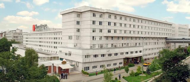 جامعة حاجة تبة | مفاضلة جامعة حاجة تبة Hacettepe Üniversitesi