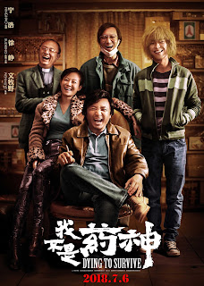 Dying to Survive 2018 Chinese 480p BluRay 400MB With Bangla Subtitle