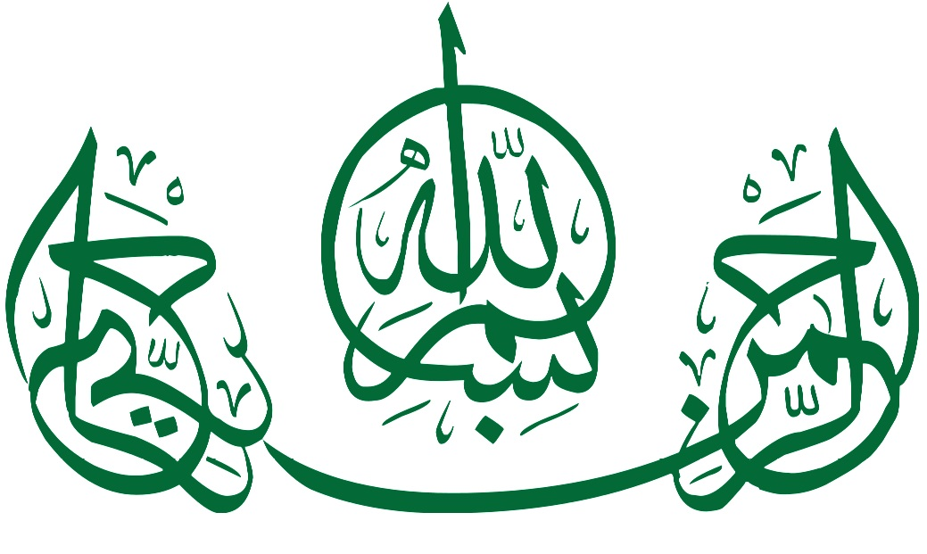 Kaligrafi Bismillah 3