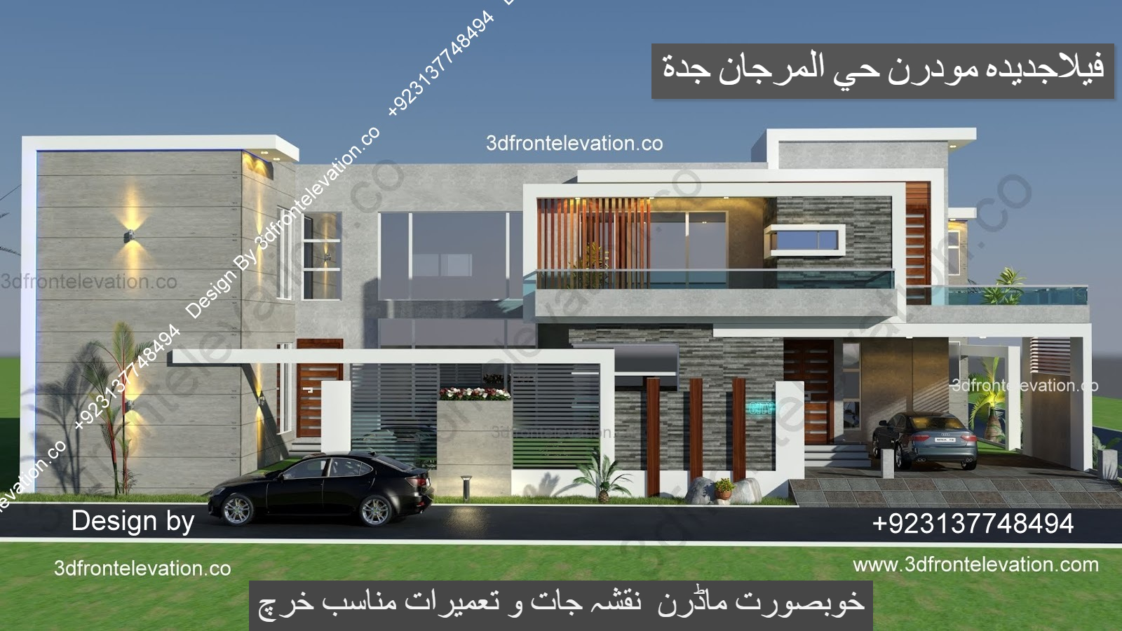 Modern islamic design villa in saudi arabia neom city oman dubai australia kuwait american house plan