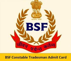 BSF Admit Card 2019 Download Head Constable