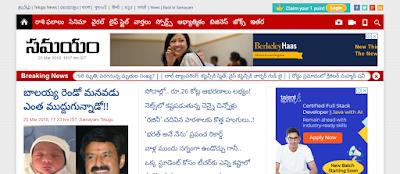 TeluguPeople.com