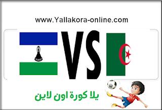 مشاهدة مباراة الجزائر وليسوتو بث مباشر بتاريخ 04-09-2016 تصفيات كأس أمم أفريقيا