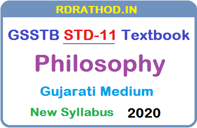 GSSTB Textbook STD 11 Philosophy -Tatvagyan