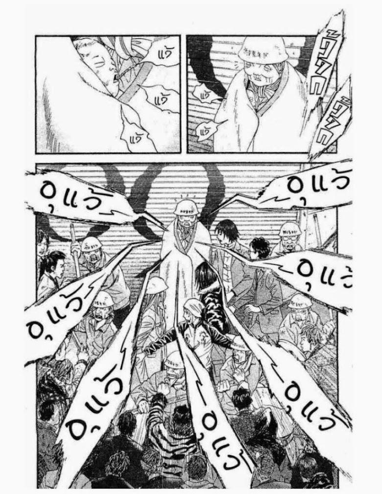 Kanojo wo Mamoru 51 no Houhou - หน้า 98