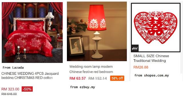 red lamp bedding set sticker